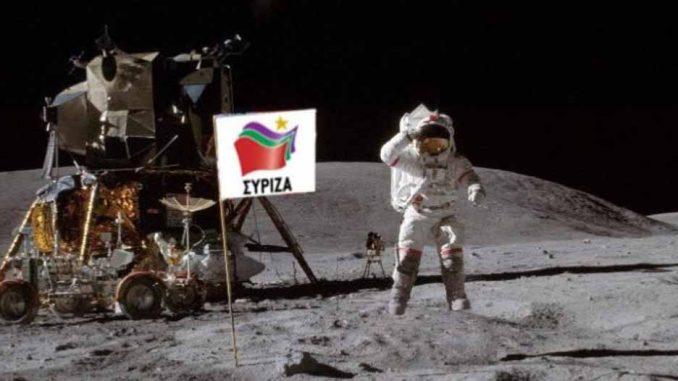 No1 στο twitter το #greek_NASA - Τα καλύτερα τρολ