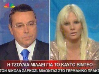 Ελληνική παράνοια 2017 DataNewsTV